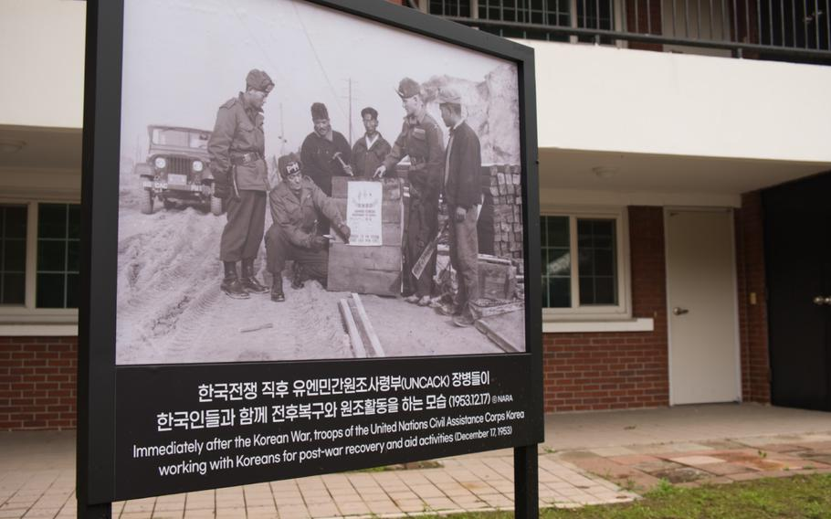 South Korea has gained control of a sliver of land on the southeastern tip of the Army's Yongsan Garrison, nearly two decades after the allies set in motion a plan to relocate the bulk of American troops south of Seoul and return the property to the government.