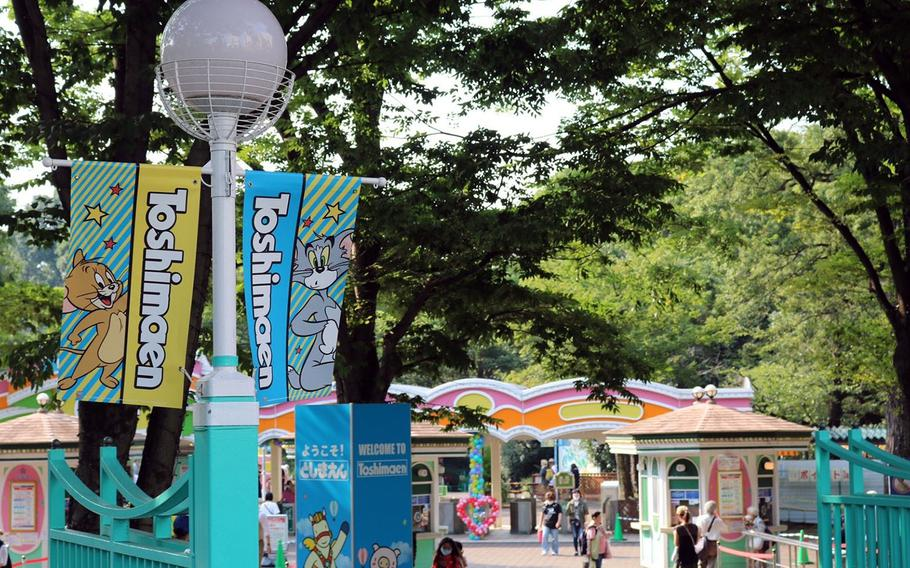 The Toshimaen amusement park, which has been in business in central Tokyo for the past 94 years, is expected to close this month. An indoor Harry Potter theme park and public park will take its place.