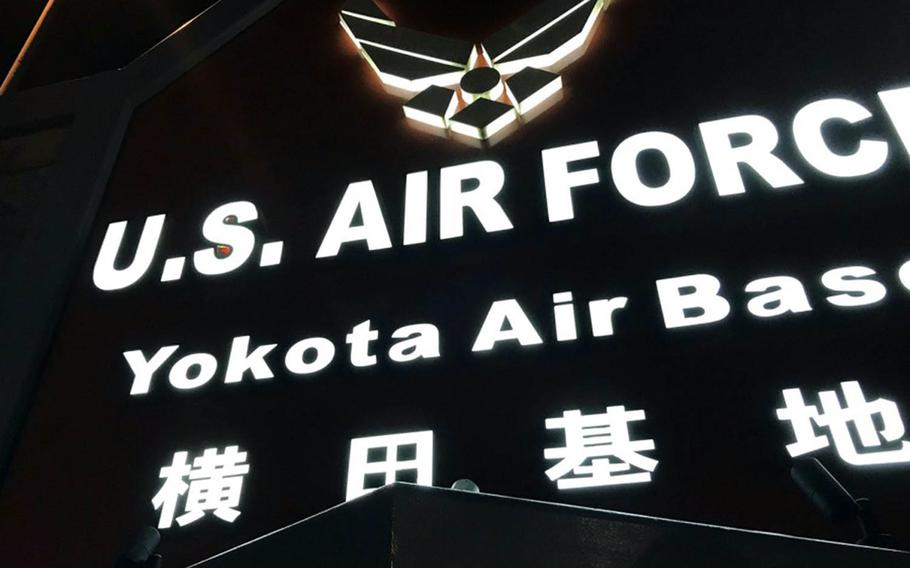 Yokota Air Base is the headquarters of U.S. Forces Japan, 5th Air Force and the 374th Airlift Wing in western Tokyo.