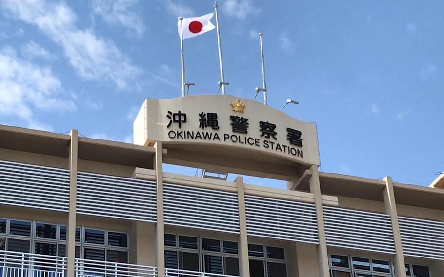 Okinawa Police Station in Yamazato, Okinawa, is pictured on Oct. 26, 2020.