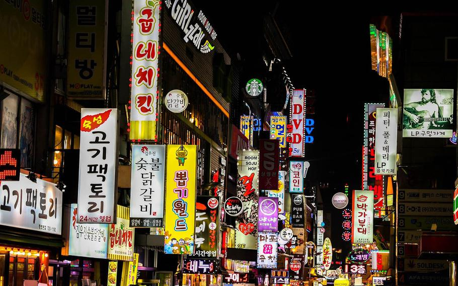 Popular night clubs in Seoul, South Korea, have notified customers that they will voluntarily close during the Halloween weekend as a precaution against the coronavirus.