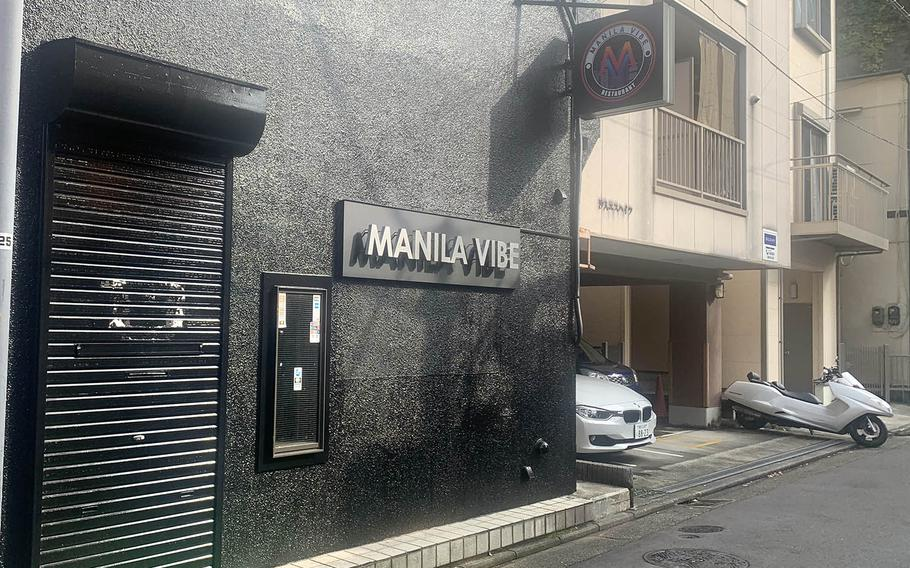 """The commander of Yokosuka Naval Base, Japan, has barred sailors from Manila Vibe Resto Bar and Music Lounge, which """"operates under the guise of a restaurant while continuing, in fact, to be a bar and lounge,"""" according to a memo issued Oct. 30, 2020."""