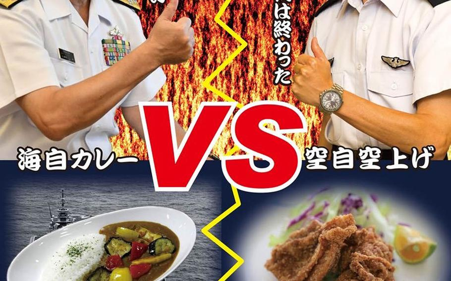 Curry is the favored dish among Japan's maritime force, while the air wing prides itself on its outstanding fried chicken.
