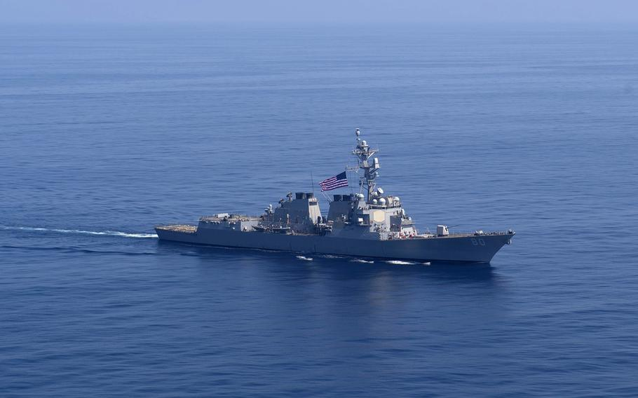 The guided-missile destroyer USS Roosevelt conducts a photo exercise with the Santa Maria-class frigate SPS Santa Maria, June 25, 2020. The Roosevelt, along with the submarine USS Indiana and two P-8A Poseidon airplanes, are participating in Dynamic Mongoose 2020, a maritime exercise that began June 29, 2020, in the north Atlantic.