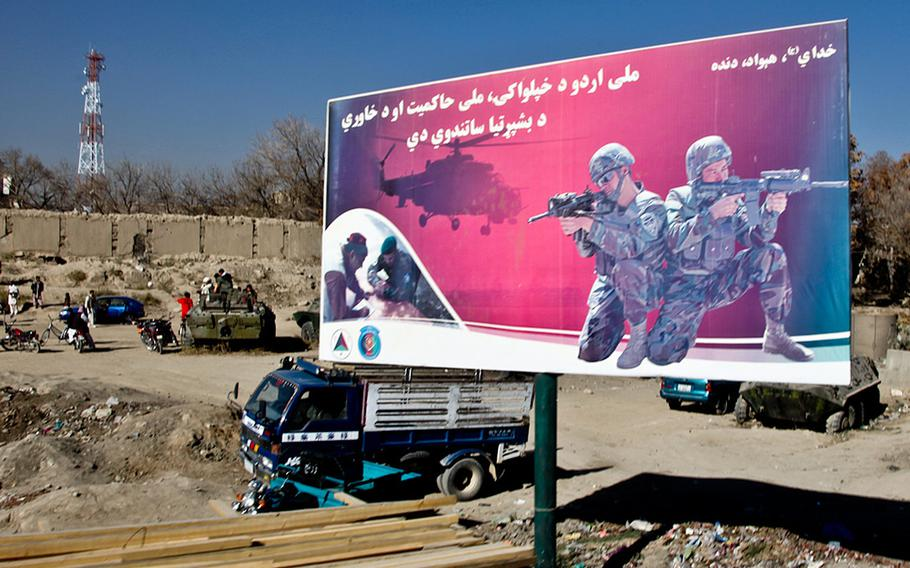 A billboard in Ghazni promotes coalition action in Afghanistan in 2010. The Leonie Group, which produced television, radio and billboard ads in Afghanistan, falsely billed the government for ads that were never disseminated, the company's former president alleges in a whistleblower lawsuit.