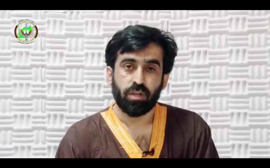 The man in this screen shot from a National Directorate of Security video released April 22, 2020, says he is Muneeb, who Afghan officials say is a senior Islamic State-Khorasan fighter. In the video, he confesses to working on strengthening ties between ISIS-K and other terrorist groups.
