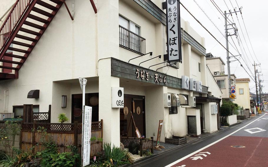 Kubota, a restaurant near Yokota Air Base in western Tokyo, has been preparing unagi, or freshwater eel, for more than half a century.