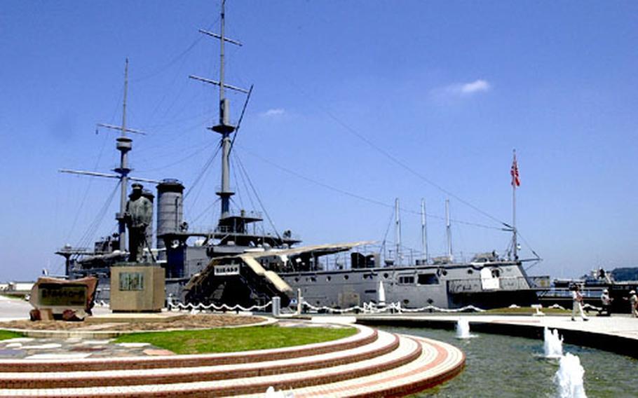 The Japanese battleship Mikasa.