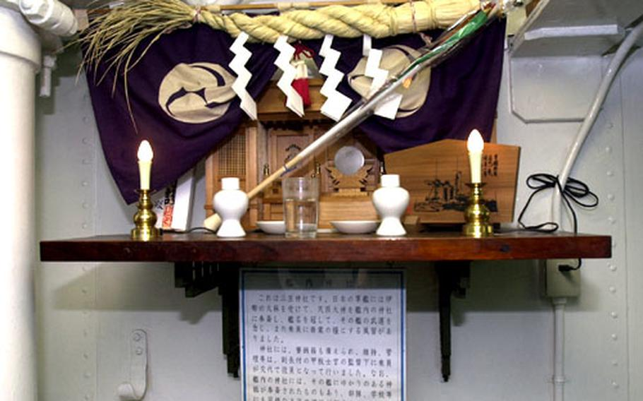 A shrine that was used by sailors to pray for a safe voyage sits aboard the battleship Mikasa. It is now a museum and the centerpiece of Mikasa Park, near Yokosuka Naval Base.
