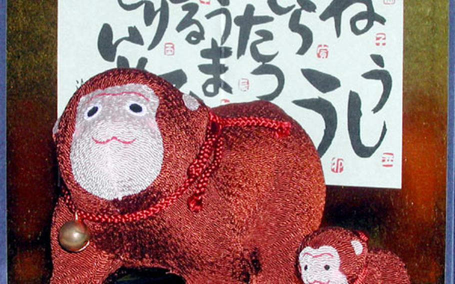 Monkey dolls are displayed in the window of Kyugetsu, a Japanese doll shop in Asakusabashi, Tokyo, for the Year of the Monkey.
