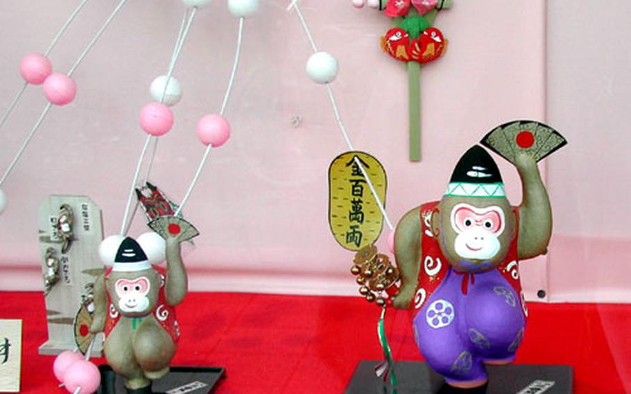 Prices for the various types of monkey dolls range from 1,500 yen to 5,000 yen.