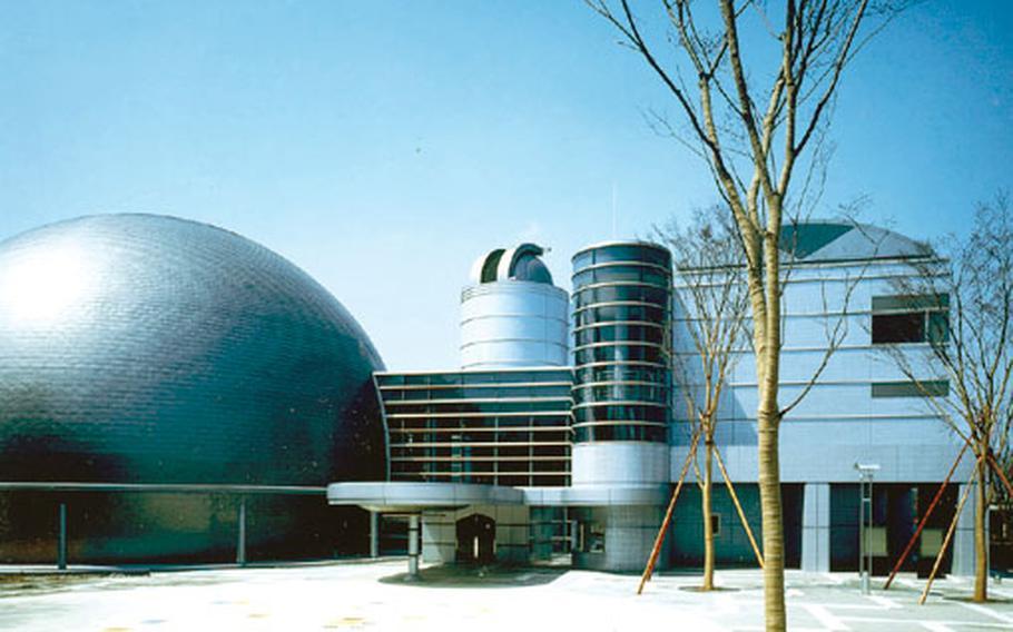 The Mukai Chiaki Children's Science Museum, in Tatebayashi.
