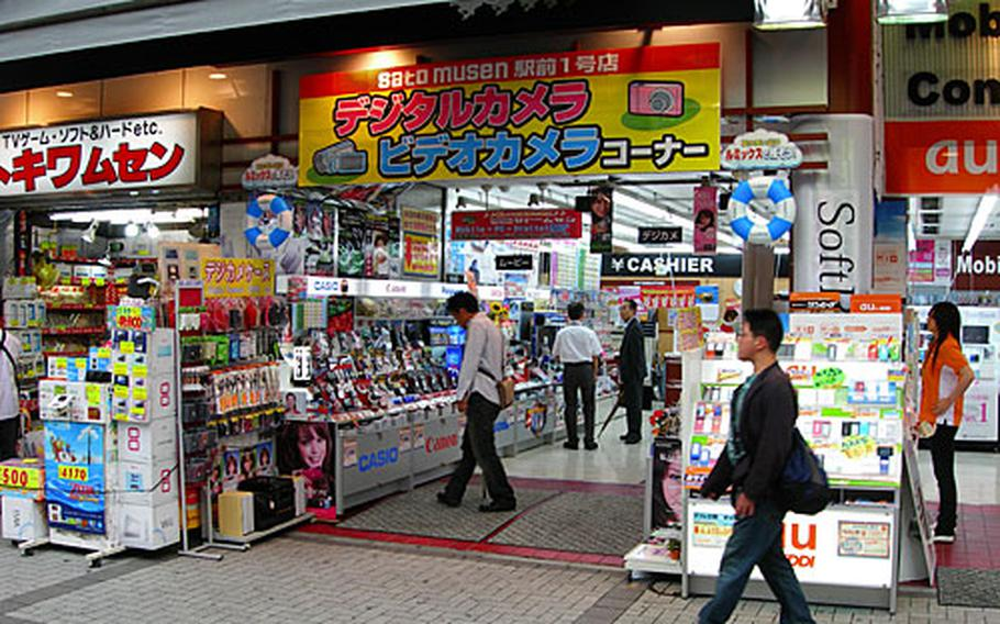 Akihabara, the electronics district in Tokyo, is also home to many of the new digital camera stores. You may find different prices for the same item in all the small shops on the side of the street.