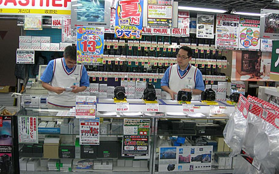 Yodobashi Camera has a willing able staff that speaks English and can help you find the gear that you need in Shinjuku is one of the bigger stores with a wide selection that you can purchase camera gear from in Tokyo.