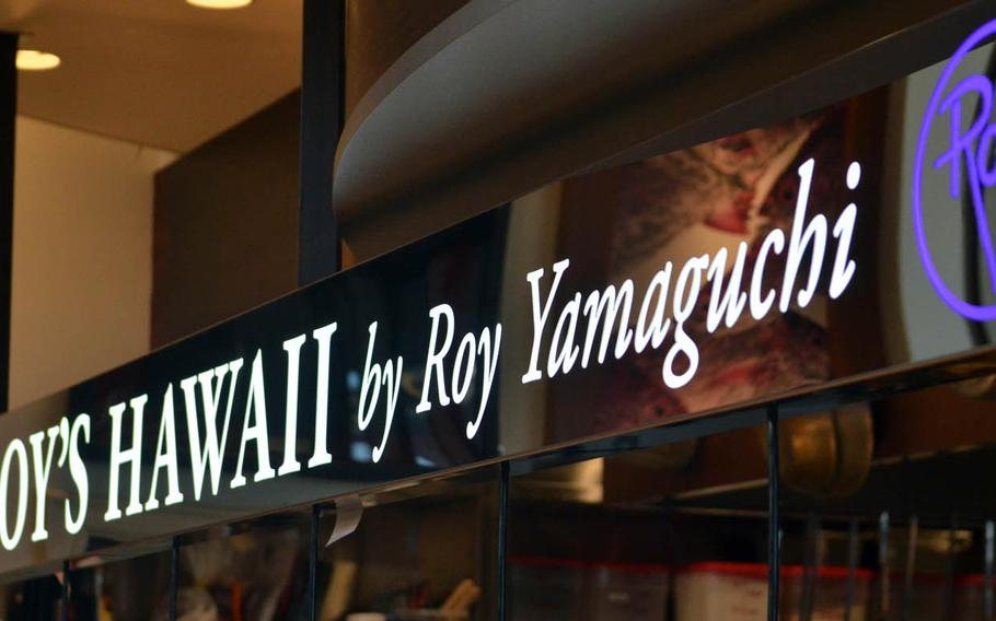 Roy's Hawaii is the creation of Japanese native Roy Yamaguchi, owner of 30 restaurants in the U.S., Guam and Japan and winner of the 1993 James Beard Best Pacific Northwest Chef award among other honors. He hosted a PBS TV show, ???Hawaii Cooks,??? for six seasons, has a food production and cookware line and published four cookbooks.